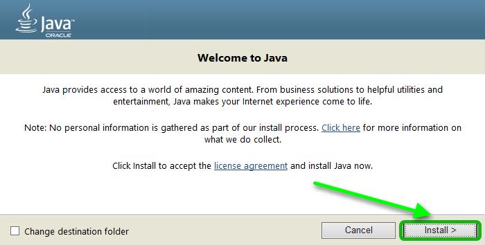 запуск мастера установки Java на Windows 8