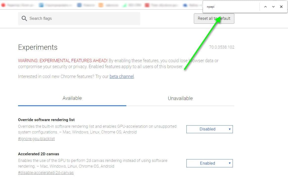 поиск NPAPI в браузере Chrome